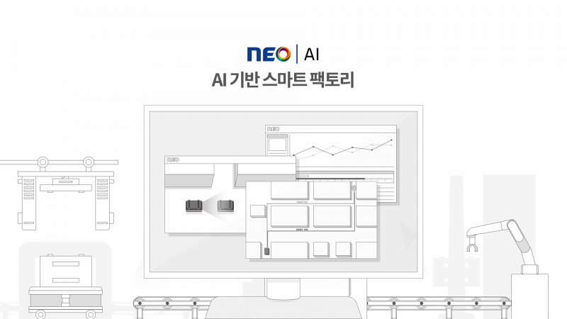 [Smart Factory Solution] NEO AI