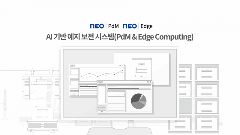 [Smart Factory Solution] NEO PdM & Edge